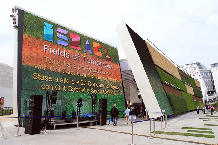 8-most-impressive-national-pavilions-on-milan-expo-2015_3